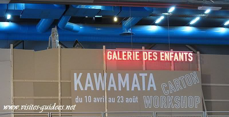 Kawamata carton Workshop